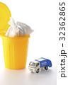 清掃車 ミニカー おもちゃの写真 32362865