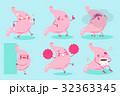 腹部 マンガ 漫画のイラスト 32363345