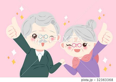 cute cartoon old couple 32363368