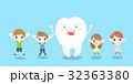 マンガ キャラクター 文字のイラスト 32363380