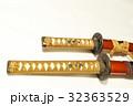日本刀 32363529
