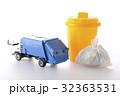 清掃車 働く車 ごみ収集車の写真 32363531
