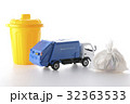 働く車、清掃車 32363533