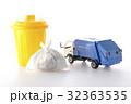 清掃車 働く車 ごみ収集車の写真 32363535