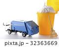 働く車、清掃車 32363669