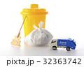 清掃車 ミニカー おもちゃの写真 32363742