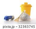 清掃車 ミニカー おもちゃの写真 32363745