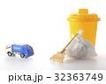 清掃車 ミニカー おもちゃの写真 32363749