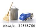 働く車、清掃車 32363760
