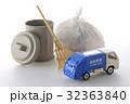 清掃車 ミニカー ミニチュアの写真 32363840
