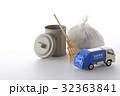 清掃車 ミニカー ミニチュアの写真 32363841
