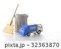 働く車、清掃車 32363870