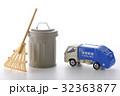 清掃車 ミニカー ごみ収集車の写真 32363877
