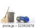 働く車、清掃車 32363878