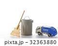 働く車、清掃車 32363880