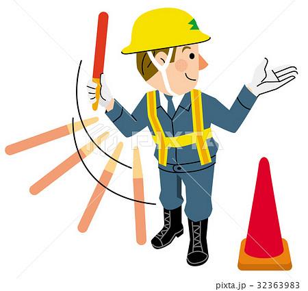 いろいろな職業 交通誘導員のイラスト素材 [32363983] - PIXTA