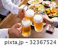 生ビールで乾杯 32367524