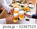 生ビールで乾杯 32367525
