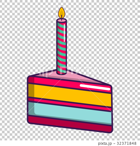 Prime Piece Of Birthday Cake With Candle Icon Stock Illustration Personalised Birthday Cards Petedlily Jamesorg