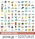100 100 航空会社のイラスト 32371915