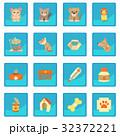 獣医 クリニック 医院のイラスト 32372221