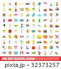 100 100 スクールのイラスト 32373257