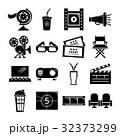 シネマ 映画 映画館のイラスト 32373299