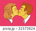 ラブラブの夫婦 32373624