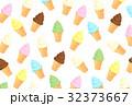 ソフトクリーム 32373667