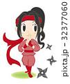 女忍者と手裏剣 32377060