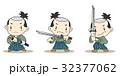 侍キャラクター・3パターン 32377062