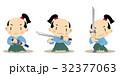 侍キャラクター・3パターン 32377063