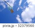 見上げる風鈴ひとつ 夏空の下 透明な緑 c 32379560