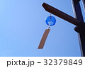 見上げる風鈴ひとつ 夏空の下 透明な青 a 32379849