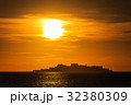 軍艦島と夕陽 32380309