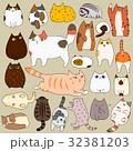 猫 ポーズ セットのイラスト 32381203