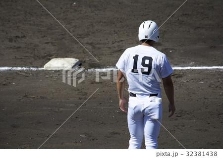 高校野球 ランナーコーチ 32381438