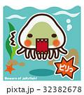 クラゲのいる海 32382678