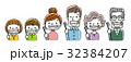 三世代家族:歯磨き、歯がきれい 32384207