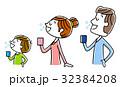 3人家族:うがい 32384208