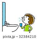 子供:うがい 32384210