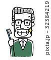 シニア男性:歯磨き 32384219