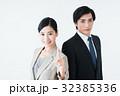 ビジネスウーマン ビジネスマン 紹介の写真 32385336