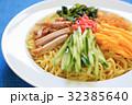 冷やし中華 食べ物 料理の写真 32385640