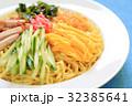 冷やし中華 食べ物 料理の写真 32385641