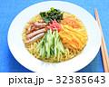 冷やし中華 食べ物 料理の写真 32385643