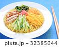 冷やし中華 食べ物 料理の写真 32385644