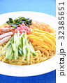 冷やし中華 食べ物 料理の写真 32385651