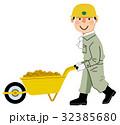 いろいろな職業 土木作業員 32385680