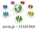 ソーシャル 社交 ネットワークのイラスト 32385966